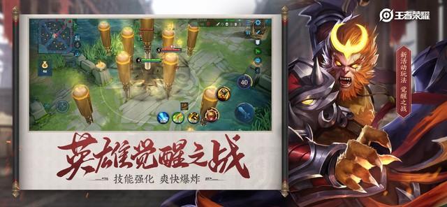 5 tựa game mobile MOBA hot nhất hiện nay tại thị trường Trung Quốc - Ảnh 1.