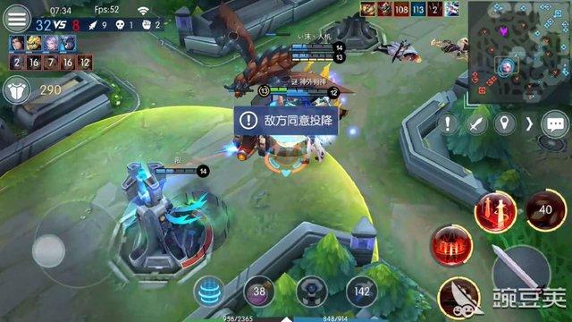 5 tựa game mobile MOBA hot nhất hiện nay tại thị trường Trung Quốc - Ảnh 5.