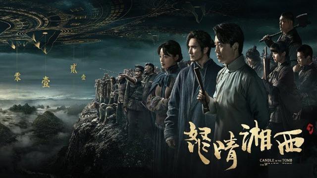 """Hé lộ bí mật kinh hoàng về """"đội phản ứng nhanh"""" bí mật của Tào Tháo, hóa ra toàn kẻ đạo mộ cướp vàng - Ảnh 2."""