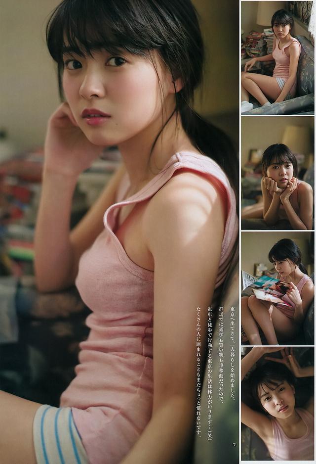 Ngắm vẻ đẹp hút hồn của Yume Shinjo - Siêu Nhân Xanh thế hệ mới của Nhật Bản - Ảnh 2.