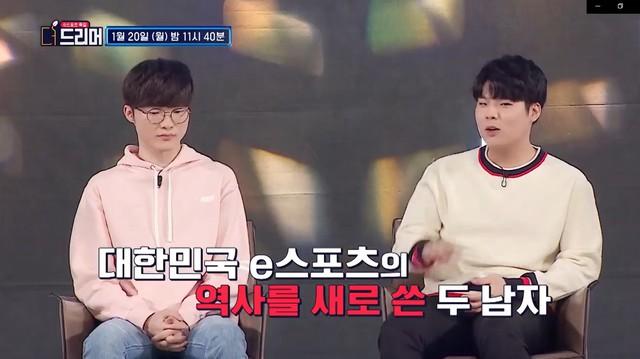 LMHT: Faker tiếp tục đắt show, trở thành khách mời của Đài truyền hình trung ương Hàn Quốc trong talkshow về Esports - Ảnh 2.