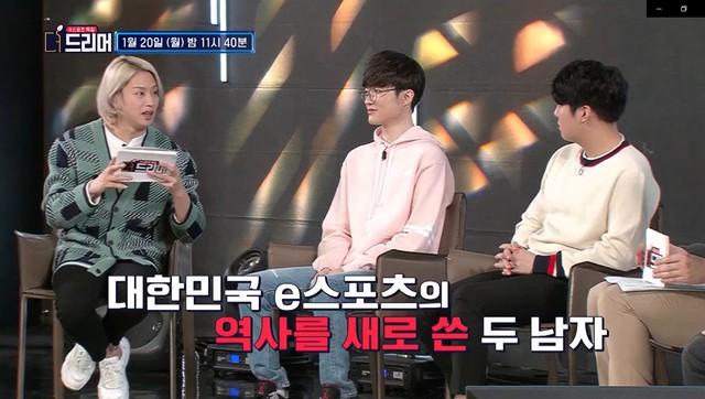 LMHT: Faker tiếp tục đắt show, trở thành khách mời của Đài truyền hình trung ương Hàn Quốc trong talkshow về Esports - Ảnh 3.