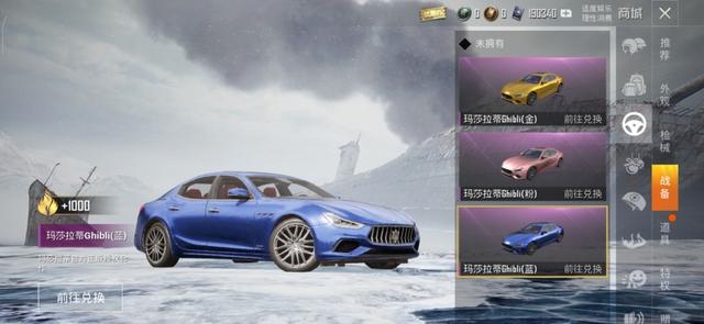 Tết có siêu xe quẩy tung nóc, game thủ PUBG Mobile Trung Quốc một bước lên đời - Ảnh 3.