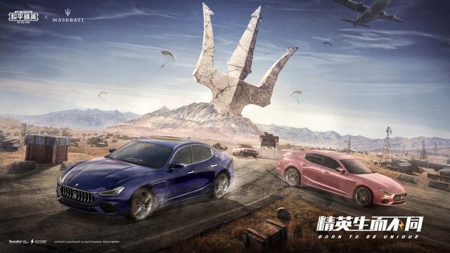Tết có siêu xe quẩy tung nóc, game thủ PUBG Mobile Trung Quốc một bước lên đời - Ảnh 2.