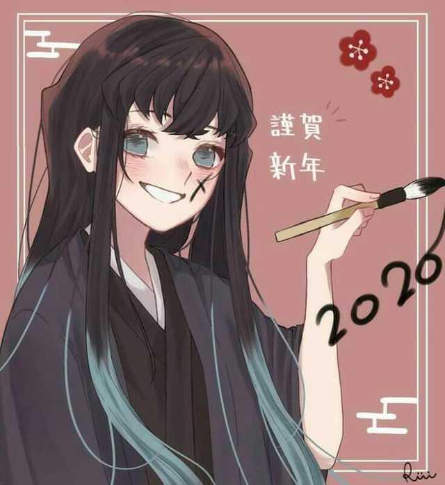 Dàn nhân vật Kimetsu no Yaiba rủ nhau diện kimono Nhật Bản tưng bừng đón năm mới - Ảnh 5.