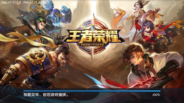Tiền để đâu cho hết, Tencent Games - Công ty mẹ của Riot thưởng Tết mỗi nhân viên gần 3 tỉ đồng - Ảnh 4.