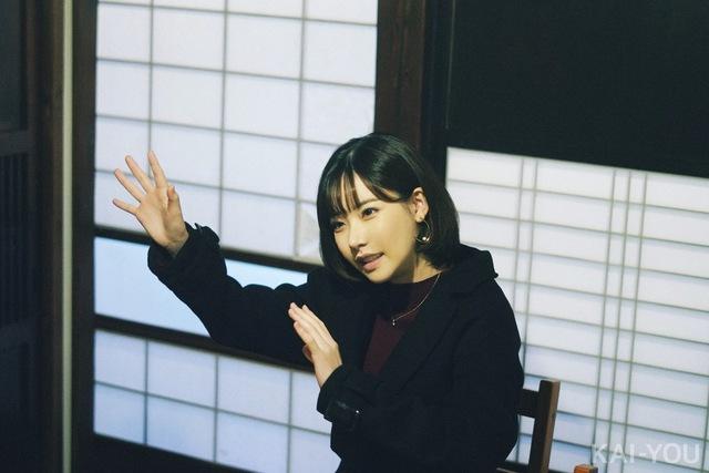 Sao phim người lớn Nhật Bản - Eimi Fukada tiết lộ những ngày đầu vào nghề: Lý do cực đơn giản nhưng thuyết phục - Ảnh 3.