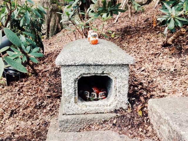 Tìm hiểu về búp bê Daruma - biểu tượng may mắn nổi tiếng hàng đầu Nhật Bản - Ảnh 10.
