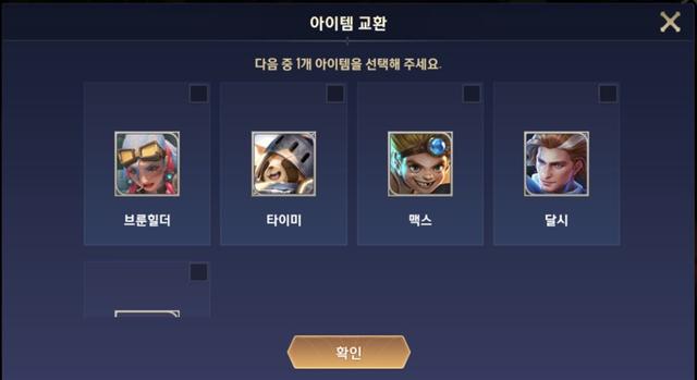 Liên Quân Mobile: Server đìu hiu nhất thế giới tặng mỗi game thủ 3 tướng, 3 skin tùy chọn - Ảnh 4.