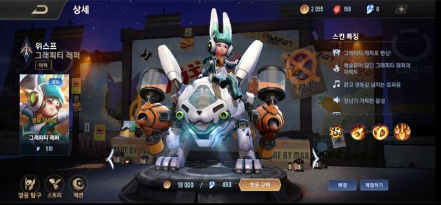 Liên Quân Mobile: Server đìu hiu nhất thế giới tặng mỗi game thủ 3 tướng, 3 skin tùy chọn - Ảnh 6.