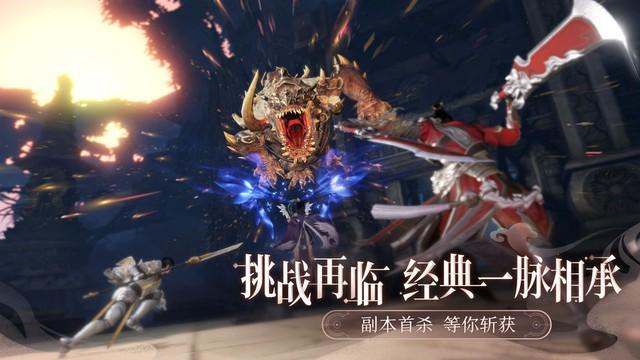 5 tựa game mobile thể loại Fantasy huyền ảo giúp game thủ đổi vị trong những ngày Tết Nguyên Đán - Ảnh 1.