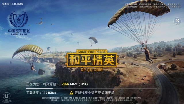 Đại dịch Vũ Hán bùng phát, game thủ trốn ở nhà cày game khiến server PUBG Mobile Trung Quốc quá tải - Ảnh 2.