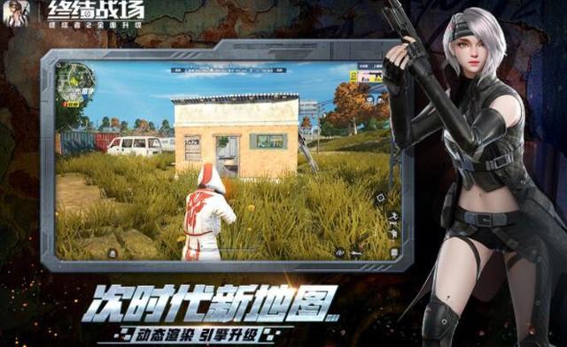 Năm 2020, những tựa game battle royale nào sẽ phá đảo thế giới ảo tại thị trường Trung Quốc? - Ảnh 2.