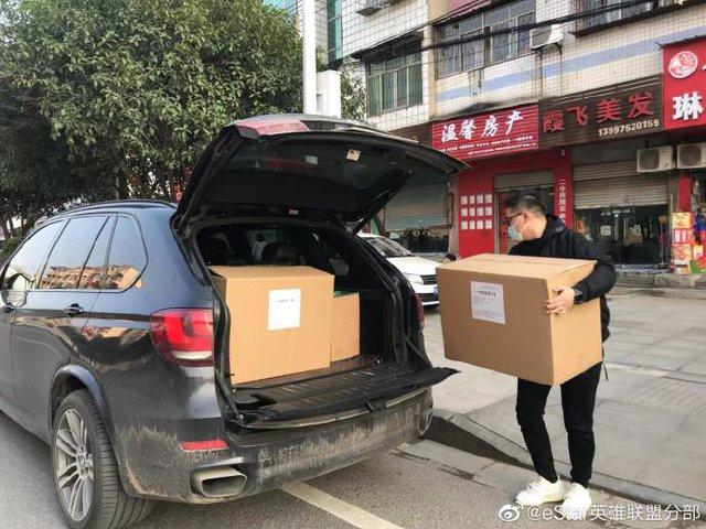 Đồng tâm hiệp lực, cộng đồng LMHT Trung Quốc quyên góp hàng tỉ đồng cho cuộc chiến ngăn chặn đại dịch Coronavirus - Ảnh 6.