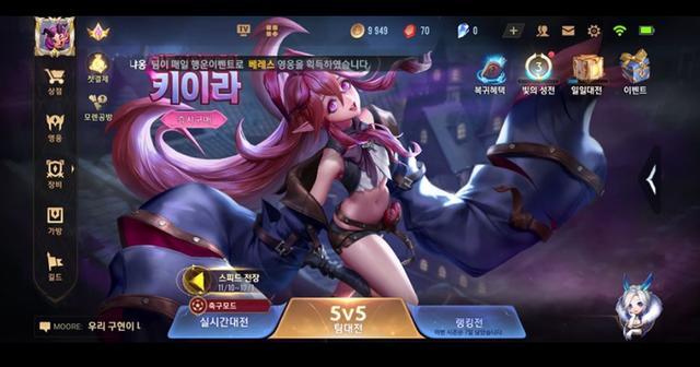 Liên Quân Mobile: Game thủ bày cho nhau cách nhận FREE Tulen Chí Tôn Kiếm Tiên siêu dễ - Ảnh 6.