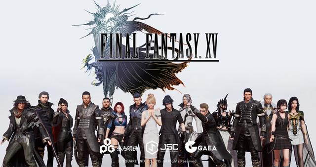 Square Enix giới thiệu game bom tấn Final Fantasy XV trên di động - Ảnh 2.