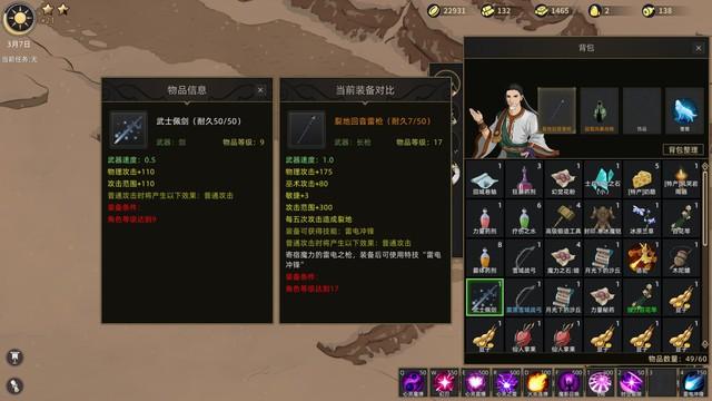 Game nhập vai Trung Quốc bất ngờ đại nào Steam, săn lợn, train quái, đánh boss y như Võ Lâm Truyền Kỳ - Ảnh 1.