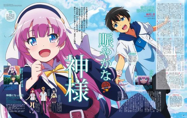 The Day I Became a God sẽ phù hợp với các fan anime thích lãng mạng