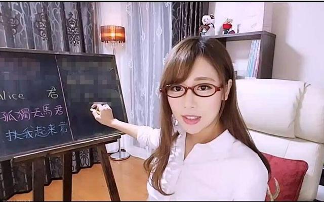 Nữ streamer là cô giáo nóng bỏng có 3.5 triệu người theo dõi bị khóa kênh vì lý do nhạy cảm khiến fan phẫn nộ - Ảnh 2.