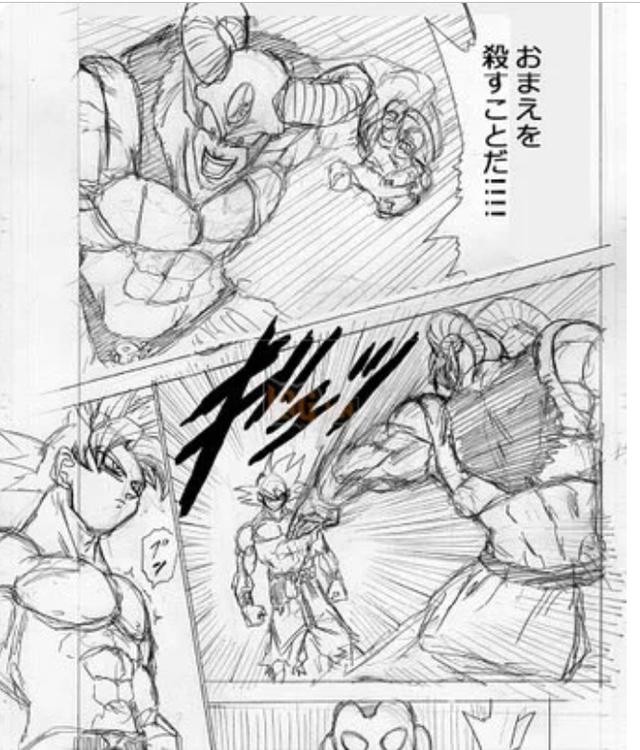 Spoiler Dragon Ball Super chap 65: Goku tự tay cho Moro ăn đậu thần, liệu đây có phải là một quyết định sai lầm? - Ảnh 8.