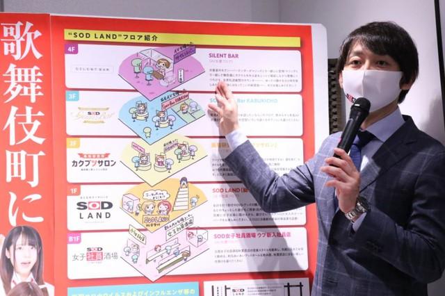 Disneyland 18+ Nhật Bản chính thức mở cửa, dân tình ào ạt ghé thăm khai trương - Ảnh 3.