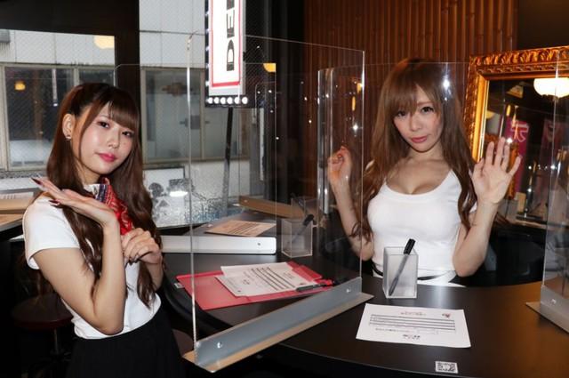Disneyland 18+ Nhật Bản chính thức mở cửa, dân tình ào ạt ghé thăm khai trương - Ảnh 10.