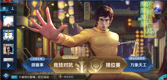 Tốn cả mớ tiền mua bản quyền, Tencent vẫn Free skin, game thủ đồng loạt khen NPH có tâm - Ảnh 2.