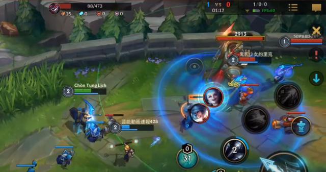 Thiết lập khóa mục tiêu cực hữu ích với game thủ LMHT: Tốc Chiến khi phải đối chọi nhiều kẻ địch - Ảnh 5.