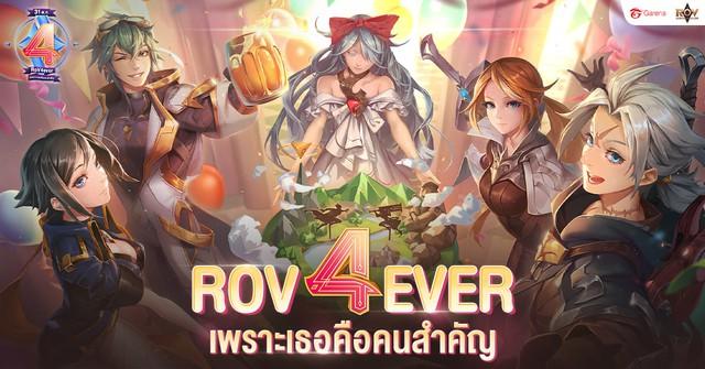 Liên Quân Mobile: Garena tặng free cả server lượng lớn skin Tiệc Bánh Kẹo, điều chưa từng có tiền lệ - Ảnh 1.