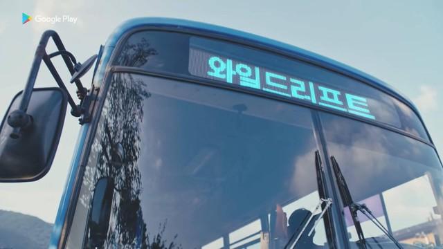 """Faker bất ngờ có mặt trong LMHT: Tốc Chiến, fan đùa rằng chủ tịch từ """"trốn trong bụi"""" giờ thành """"hide on bus"""" - Ảnh 4."""