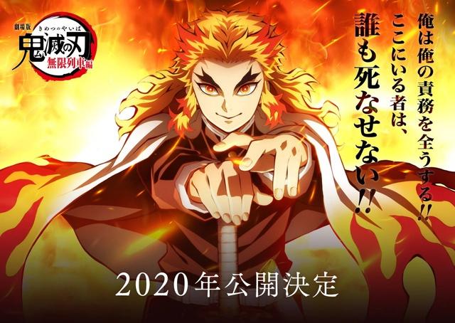Bom tấn Kimetsu no Yaiba the Movie về Việt Nam: Đã ấn định lịch chiếu phim cuối năm 2020, bạn đã sẵn sàng chưa? - Ảnh 1.