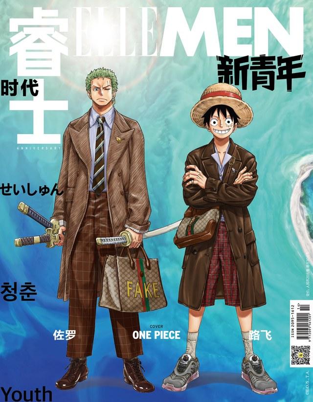 One Piece: Kỷ niệm 4 năm phát hành, tạp chí nổi tiếng của Trung Quốc cho Luffy và Zoro mặc đồ Gucci xa xỉ - Ảnh 1.