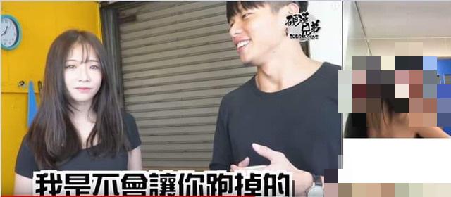 Lộ video nóng với bạn trai, cô nàng hot girl xinh đẹp bật khóc, được fan ủng hộ, động viên trở lại - Ảnh 2.