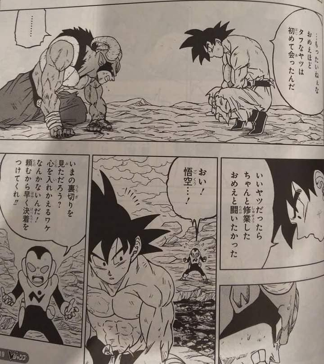 Dragon Ball Super: Because of Son Goku's selfishness, the villain Moro turns to prepare to destroy the whole Earth?  - Photo 2.