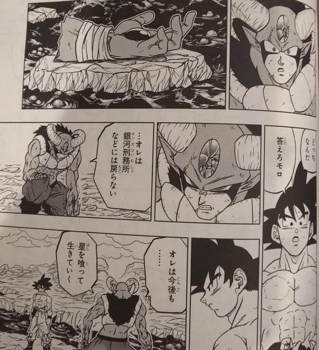 Dragon Ball Super: Because of Son Goku's selfishness, the villain Moro turns to prepare to destroy the whole Earth?  Photo 3.