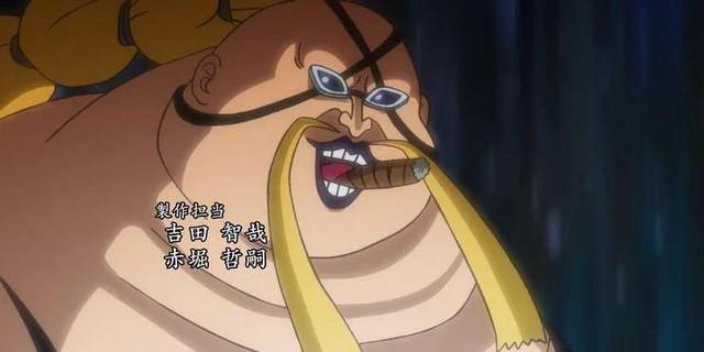 Con trai của Tứ hoàng Kaido và 10 nhân vật mới ấn tượng nhất trong One Piece arc Wano - Ảnh 2.