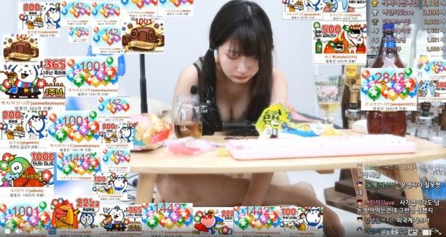 Bị đuổi rồi xin quay lại làm streamer LMHT, cô gái xinh đẹp tiếp tục chiêu trò phản cảm để rồi phải khóc lóc xin lỗi - Ảnh 3.