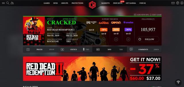 Sau gần 1 năm ra mắt trên PC, bom tấn Red Dead Redemption 2 chính thức bị crack - Ảnh 2.