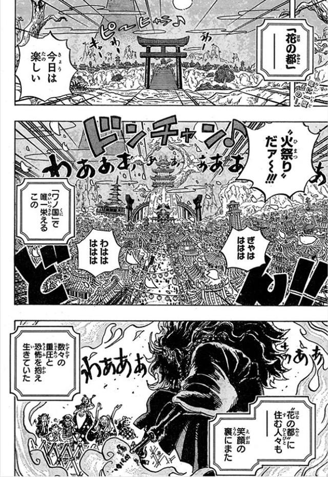 Spoiler chi tiết One Piece chương 993: King muốn lấy mạng Momonosuke, Jinbe hớt tay trên khiến Sanji ấm ức - Ảnh 1.
