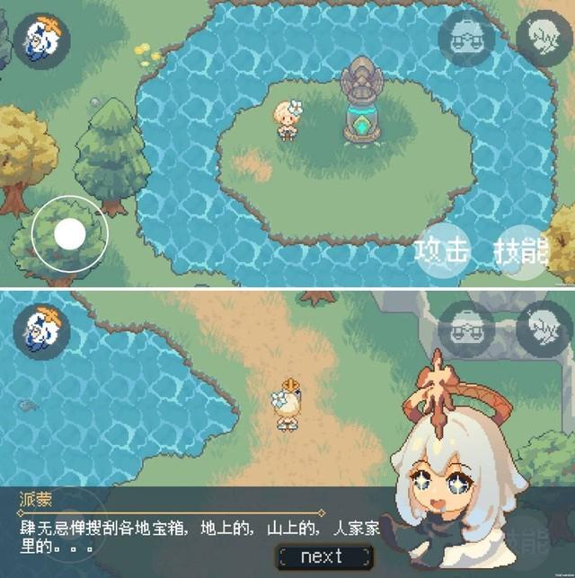 """Xuất hiện Genshin Impact phiên bản 8-bit cực lạ dành cho những """"thánh cuồng"""" từng đập máy vì game quá nặng - Ảnh 2."""