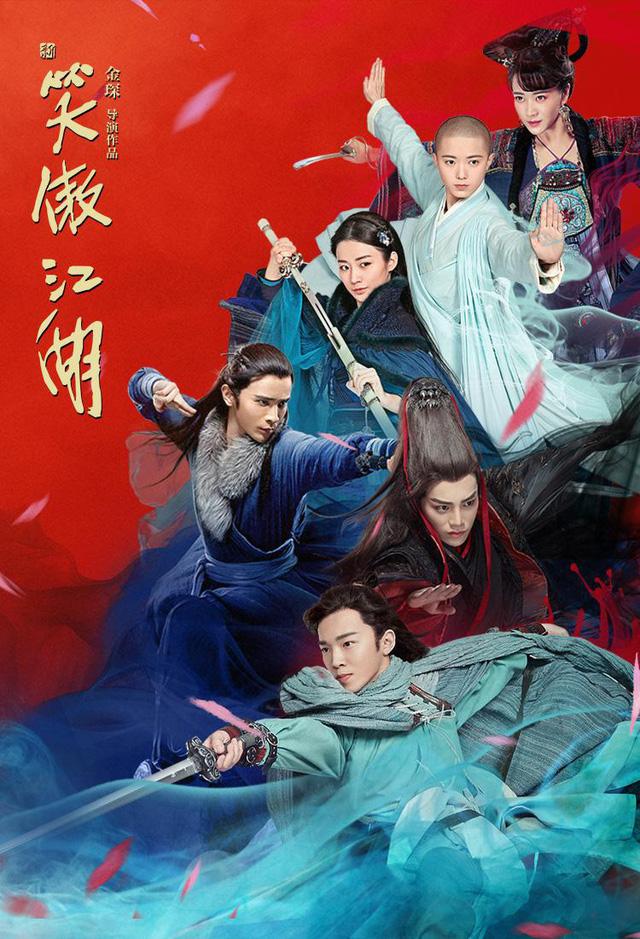Không phải cứ phim Kim Dung là auto thành công, 3 cái tên thất bại thảm hại này chính là minh chứng - Ảnh 2.