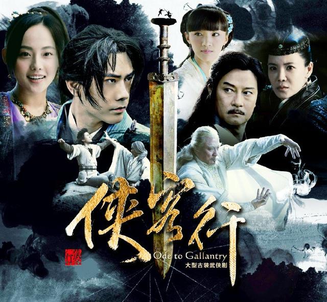 Không phải cứ phim Kim Dung là auto thành công, 3 cái tên thất bại thảm hại này chính là minh chứng - Ảnh 4.