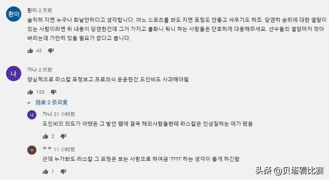 Cộng đồng fan LCK yêu cầu Gen.G khởi kiện Doinb Photo-1-16039569096131137930228