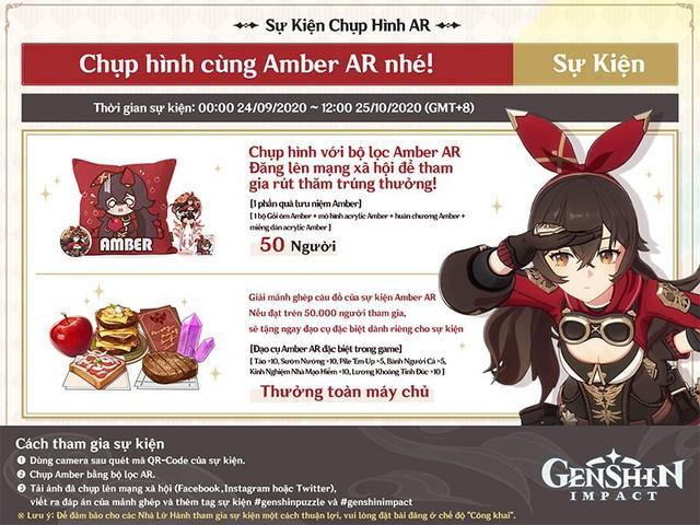 Hướng dẫn nhận toàn bộ code xịn xò trong Genshin Impact - Ảnh 3.