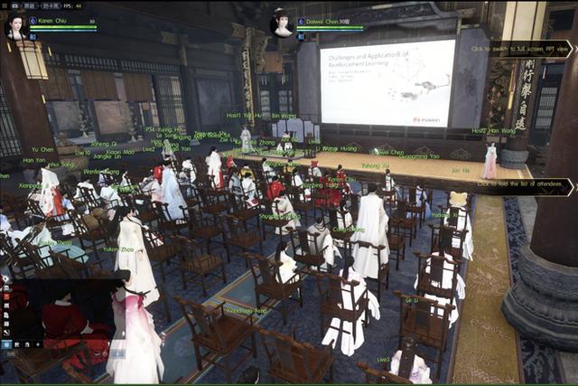 Các nhà khoa học trong vai các nhân vật game, đang tham dự hội thảo trong trò chơi Justice Online của NetEase.