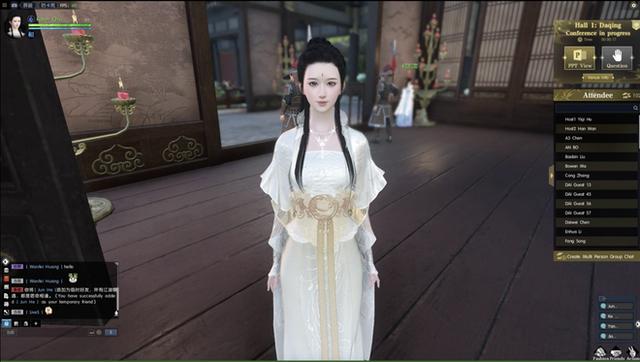 Nhân vật đại diện của phóng viên trong hội nghị. Hình ảnh: NetEase Games