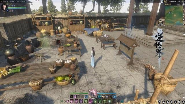 Giao diện trong game Justice Online, khá chi tiết và ấn tượng.