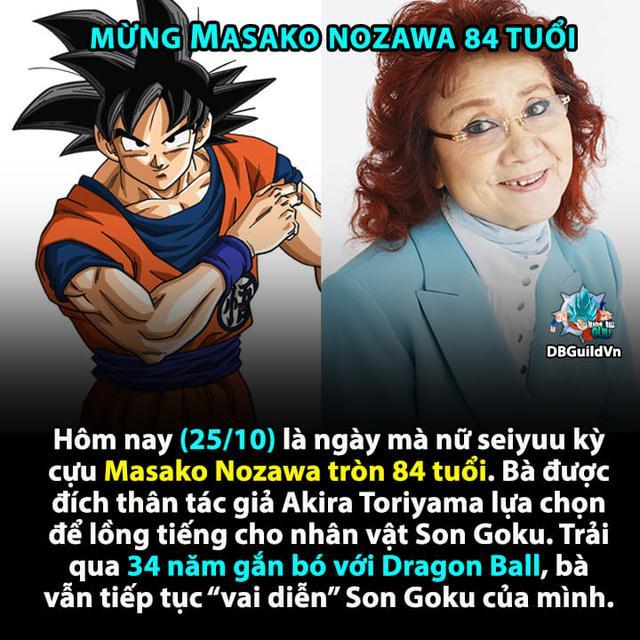 Dragon Ball: Người lồng tiếng cho Son Goku năm nay đã 84, lớn tuổi nhất trong nghề - Ảnh 1.