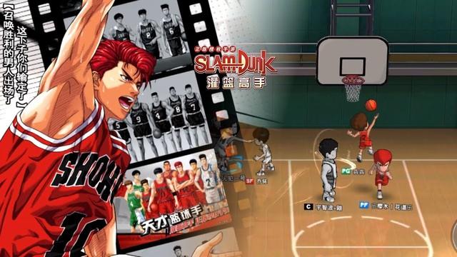 Slam Dunk và những tựa game mobile siêu hấp dẫn. chỉ cần một lần tải là chiến tẹt ga, đã hay lại còn miễn phí (P.1) - Ảnh 1.