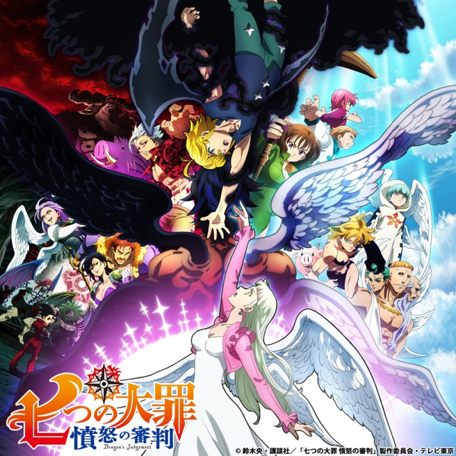 Nanatsu no Taizai: Fundo no Shinpan chính thức tung visual, sự trở lại đáng được mong đợi - Ảnh 2.